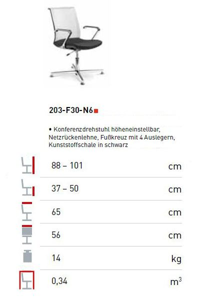 lyranet_203-design-konferenzstuhl