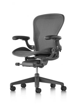 Buerostuhl-New-Aeron-Carbon-Fusskreuz-Dark-Carbon-Zonal-Back-Support
